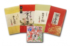 高島屋が2018年福袋の予約を受付中!お茶セットの福袋を予約した!