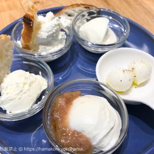 横浜みなとみらい「タカナシミルクレストラン」のチーズ5種食べ比べ・食べ放題がランチで楽しい!