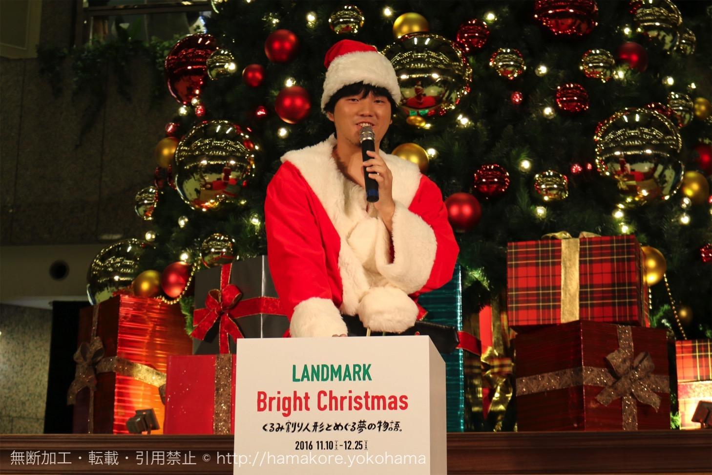 クリスマスツリー 秦 基博