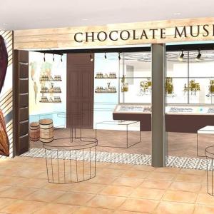 横浜チョコレートファクトリーが横浜大世界(横浜中華街)にオープン予定!
