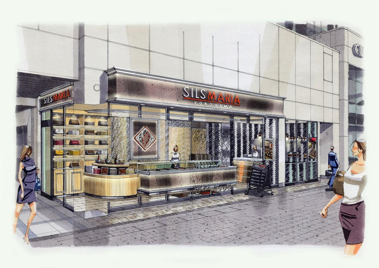生チョコ発祥 チョコレート専門店「シルスマリア シァル桜木町店」が2017年12月1日オープン!