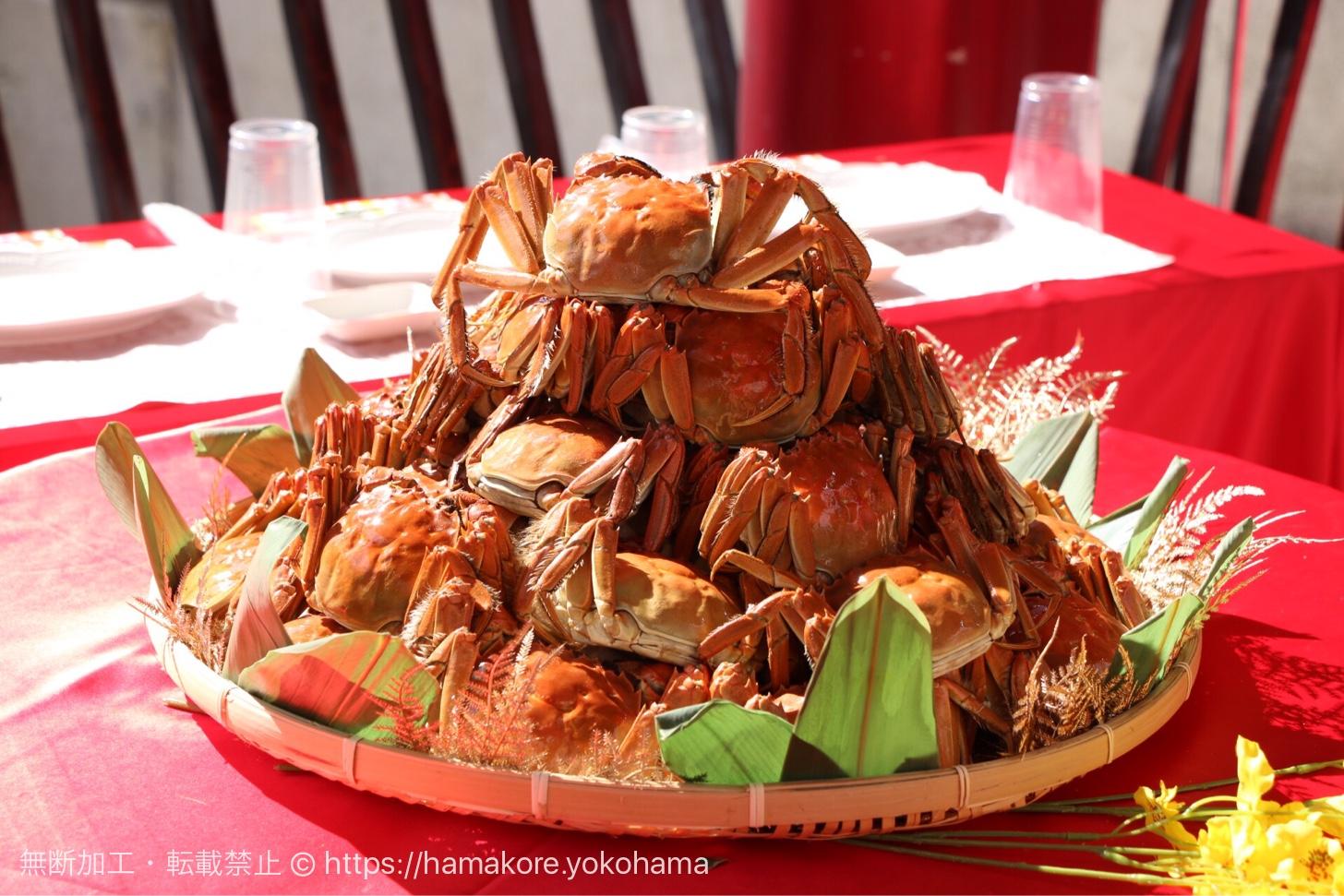 横浜中華街で「上海蟹フェア」が開催中!臭みのない超濃厚蟹ミソが格別の美味