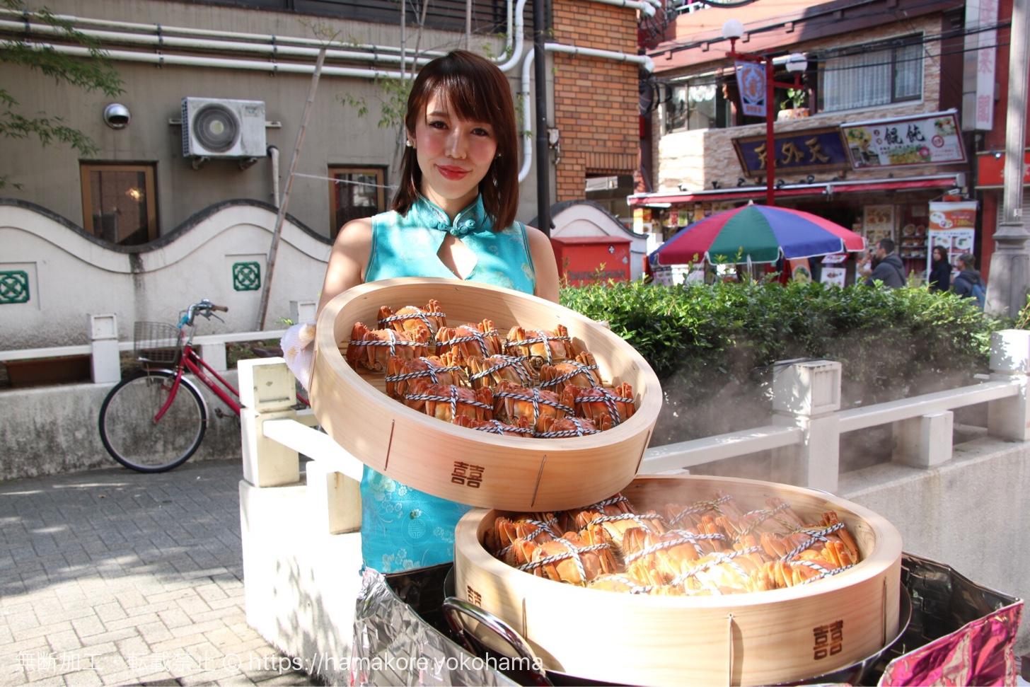 上海蟹 お披露目