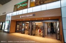 みなとみらい東急スクエアへの行き方・アクセスをオススメ出口と共に画像付きでご紹介!