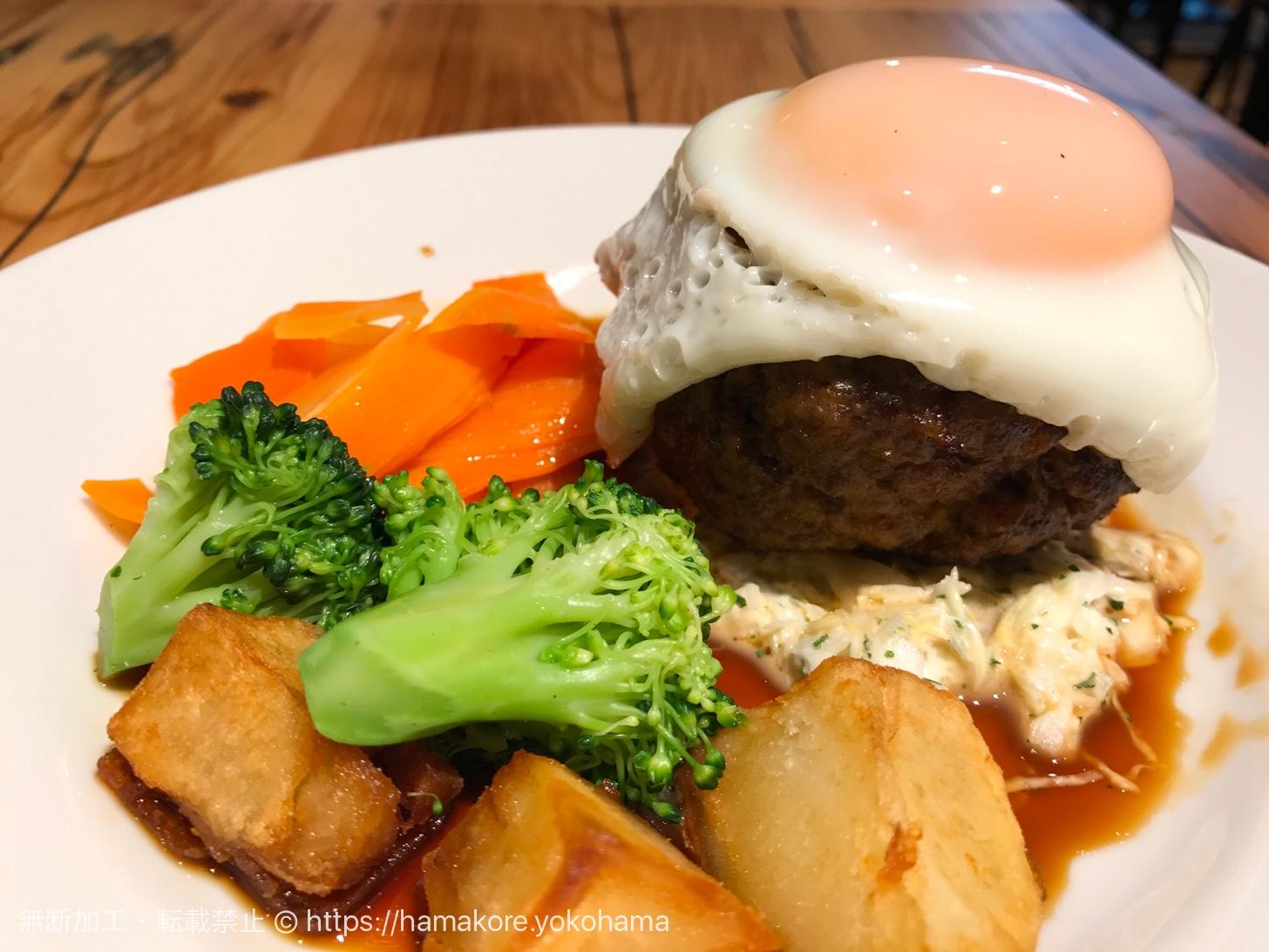 横浜駅「ハウスメイド」は朝10時からランチ提供!国産牛100%ハンバーグを食べてきた