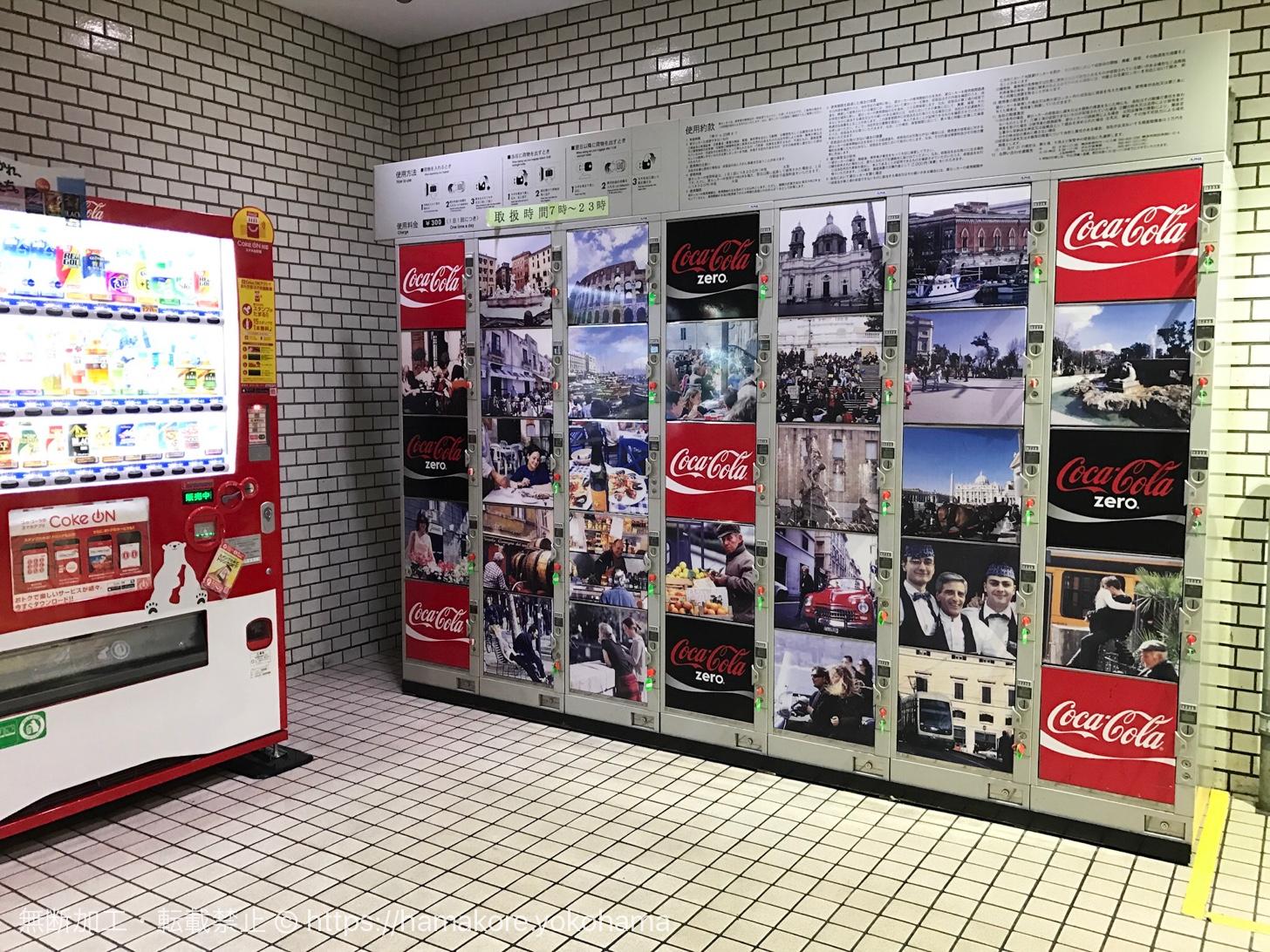 横浜駅東口 横浜ポルタ