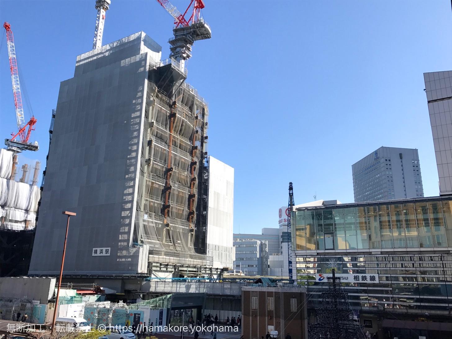 2017年11月 横浜駅西口 駅ビルの様子