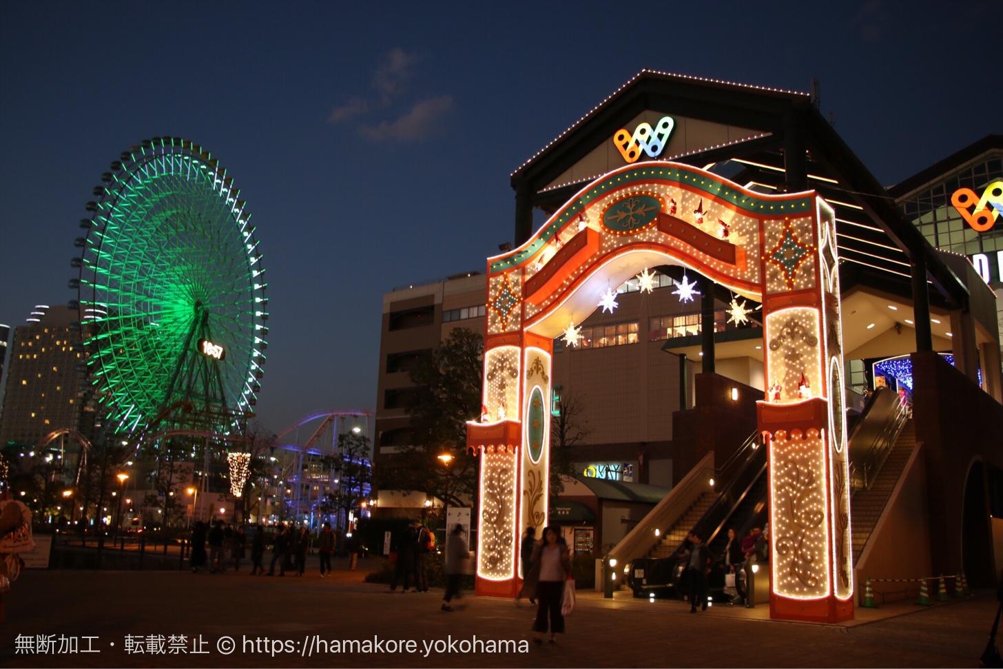 横浜ワールドポーターズ クリスマスイルミネーション