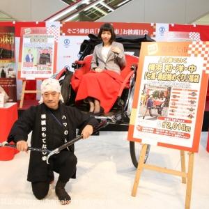 そごう横浜 2018年の福袋をお披露目!元旦よりスペシャルな福袋を多数販売
