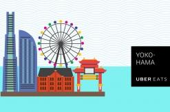 フードデリバリーサービス「UberEATS」が横浜市7区でサービスを開始!