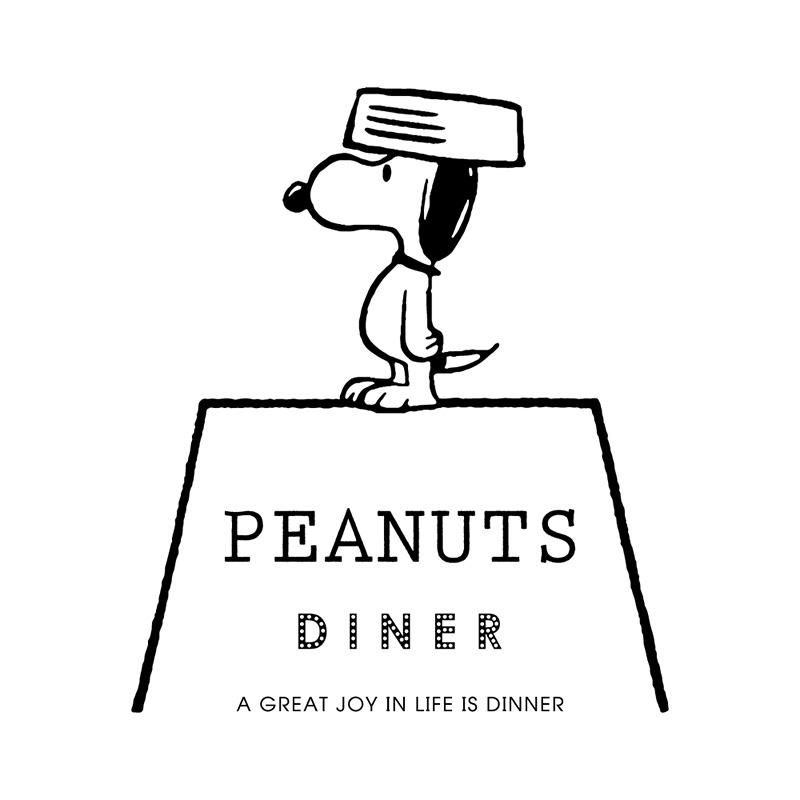 スヌーピーがテーマの「ピーナッツ ダイナー」が横浜みなとみらいに2017年12月20日オープン!