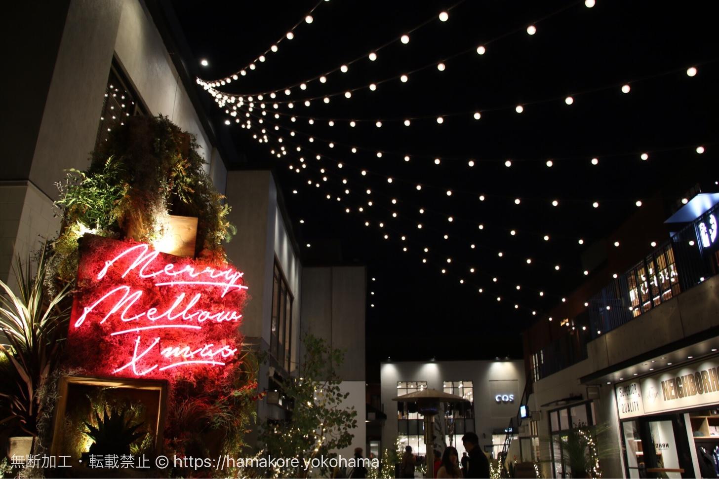 MARINE & WALK YOKOHAMAのクリスマスイルミネーション