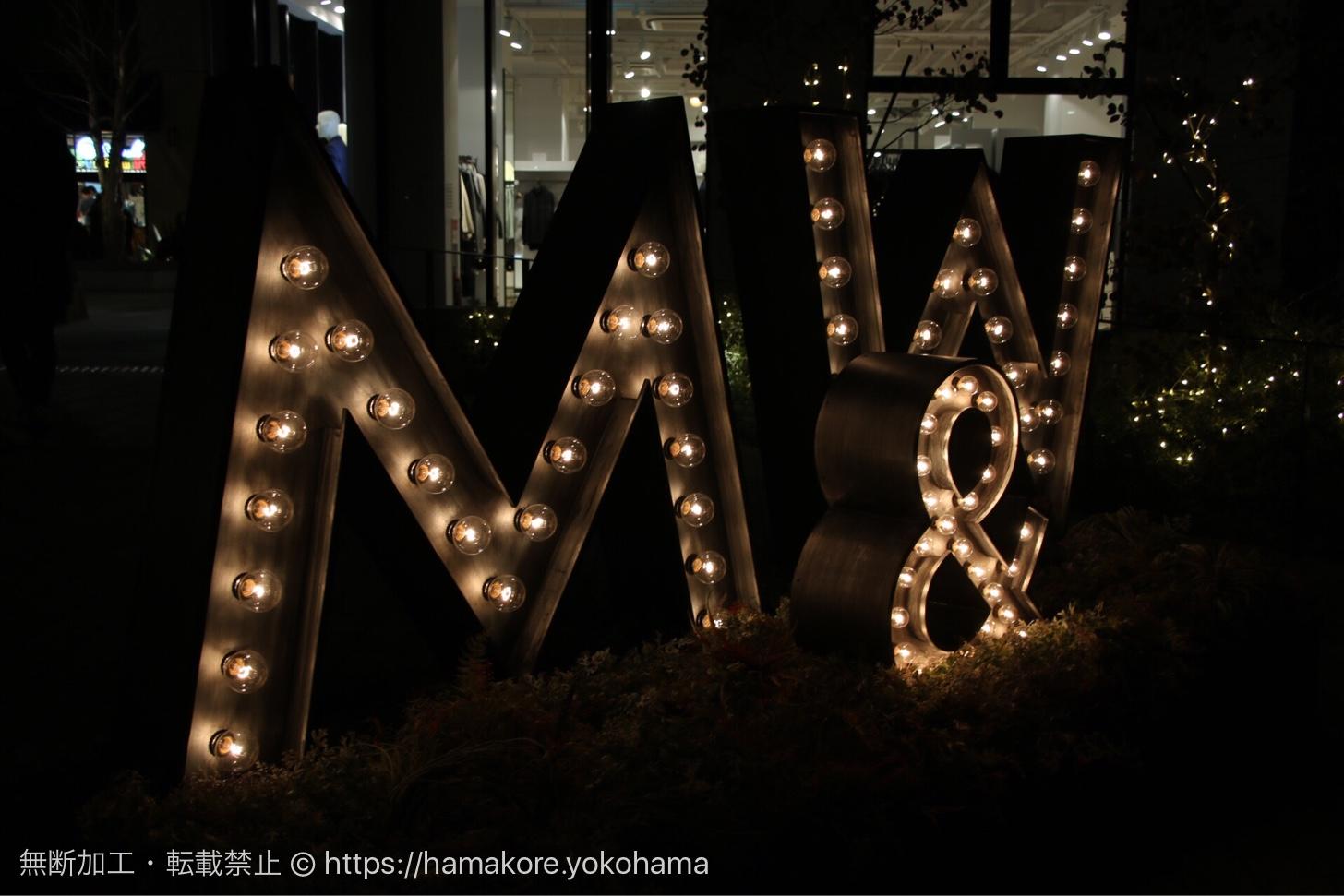 MARINE & WALK YOKOHAMAのクリスマスイルミネーション M&W