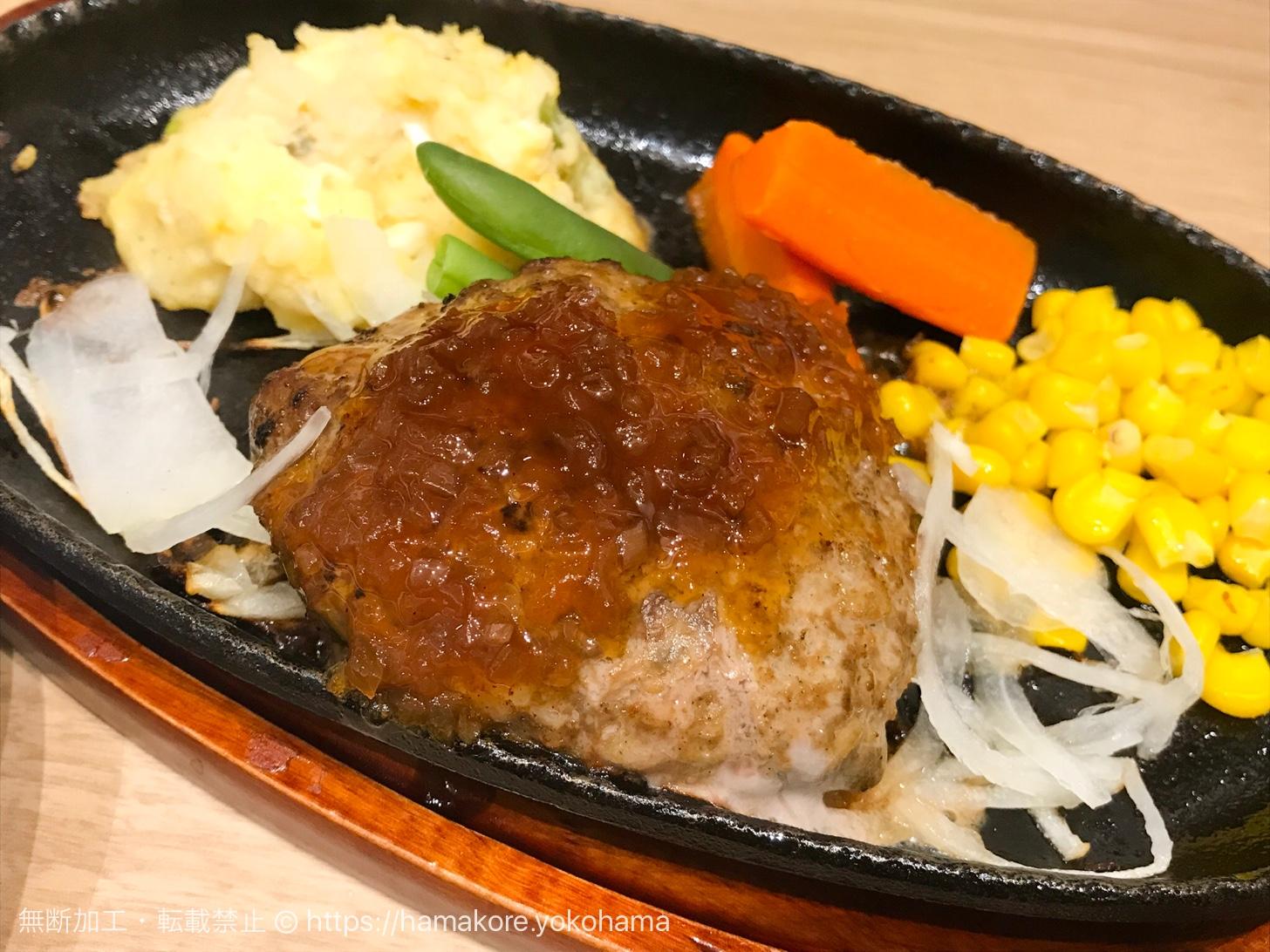 黒毛牛ハンバーグステーキ フレッシュオニオンソース