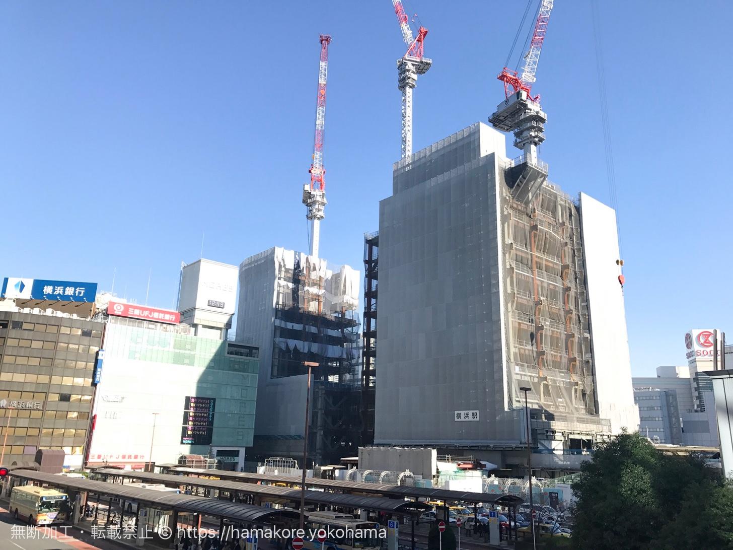 2017年12月 横浜駅西口 駅ビル完成までの様子 [写真掲載]