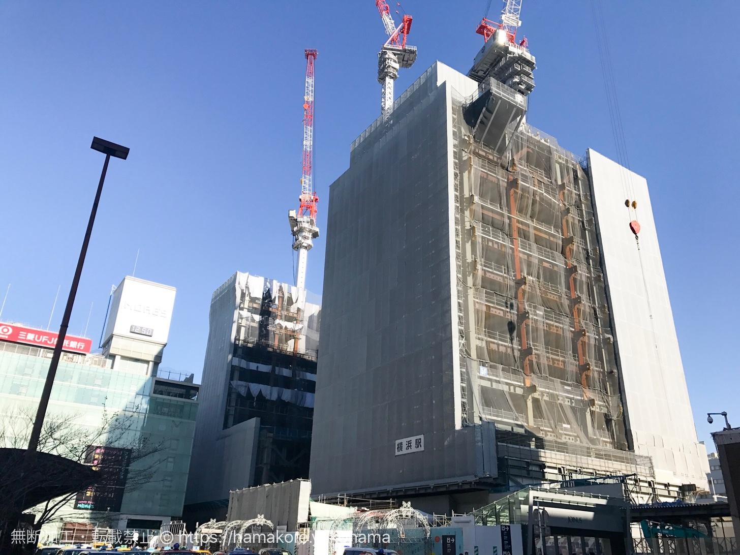 地上から見た横浜駅西口の駅ビル