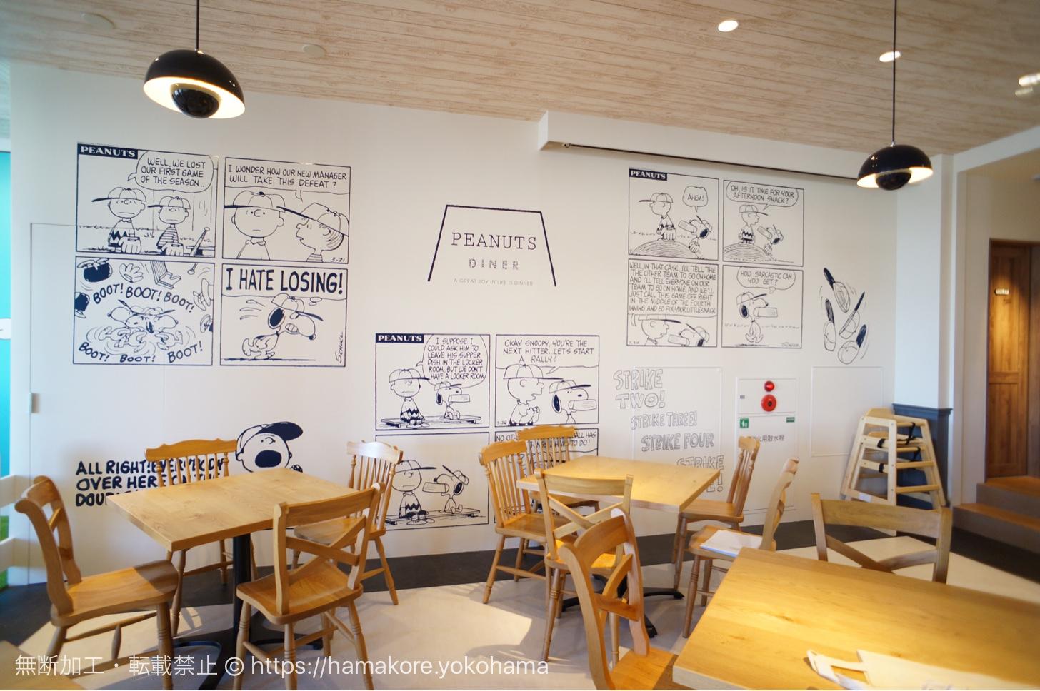 PEANUTS DINER(ピーナッツ ダイナー) 店内 壁面に描かれたスヌーピー
