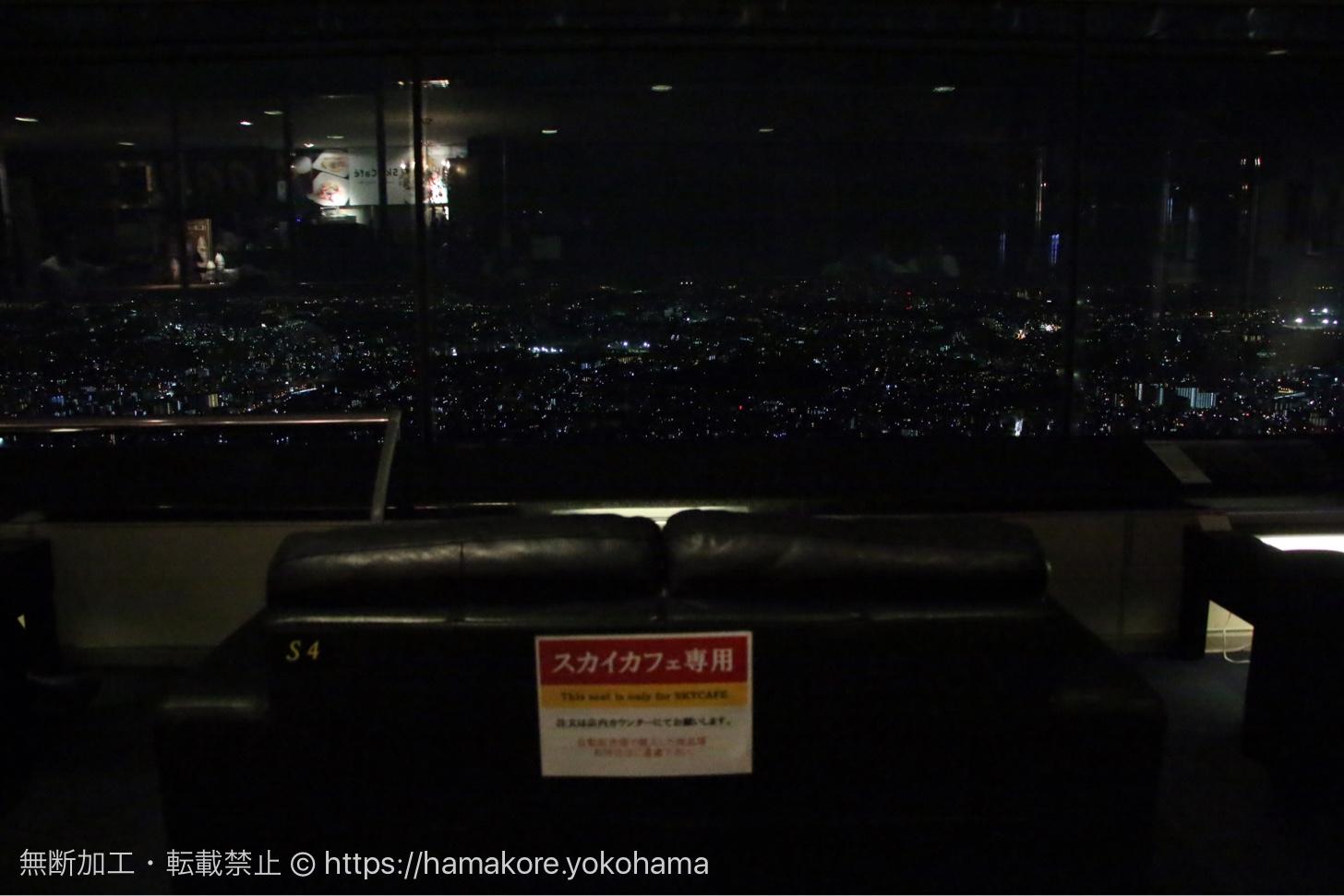 横浜ランドマークタワー「スカイガーデン」から見る夜景