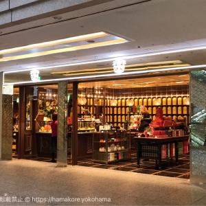 横浜みなとみらい「TWG Tea」のオープン場所が判明!ランドマークプラザ 3階