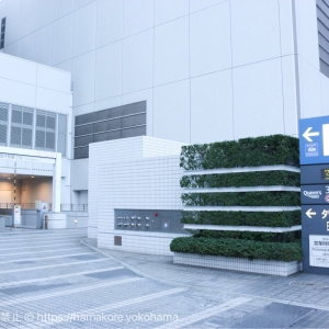 横浜みなとみらい 大型駐車場の場所・料金・営業時間 一覧!提携施設も掲載