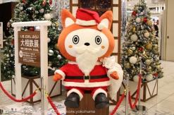 相鉄グループ創立100周年!横浜高島屋で「大相鉄展」が2017年12月16日より開催