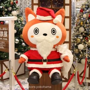 相鉄グループ創立100周年!横浜高島屋で「いま、むかし、みらい 大相鉄展」が2017年12月16日より開催