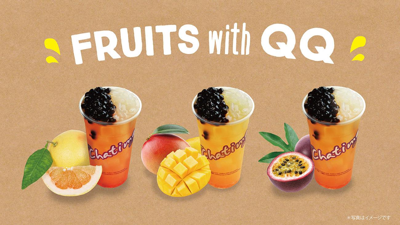 QQ(タピオカとココナッツゼリー)新商品