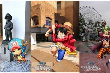 横浜駅・みなとみらいにONE PIECE キャラがARで登場!スポット全15箇所