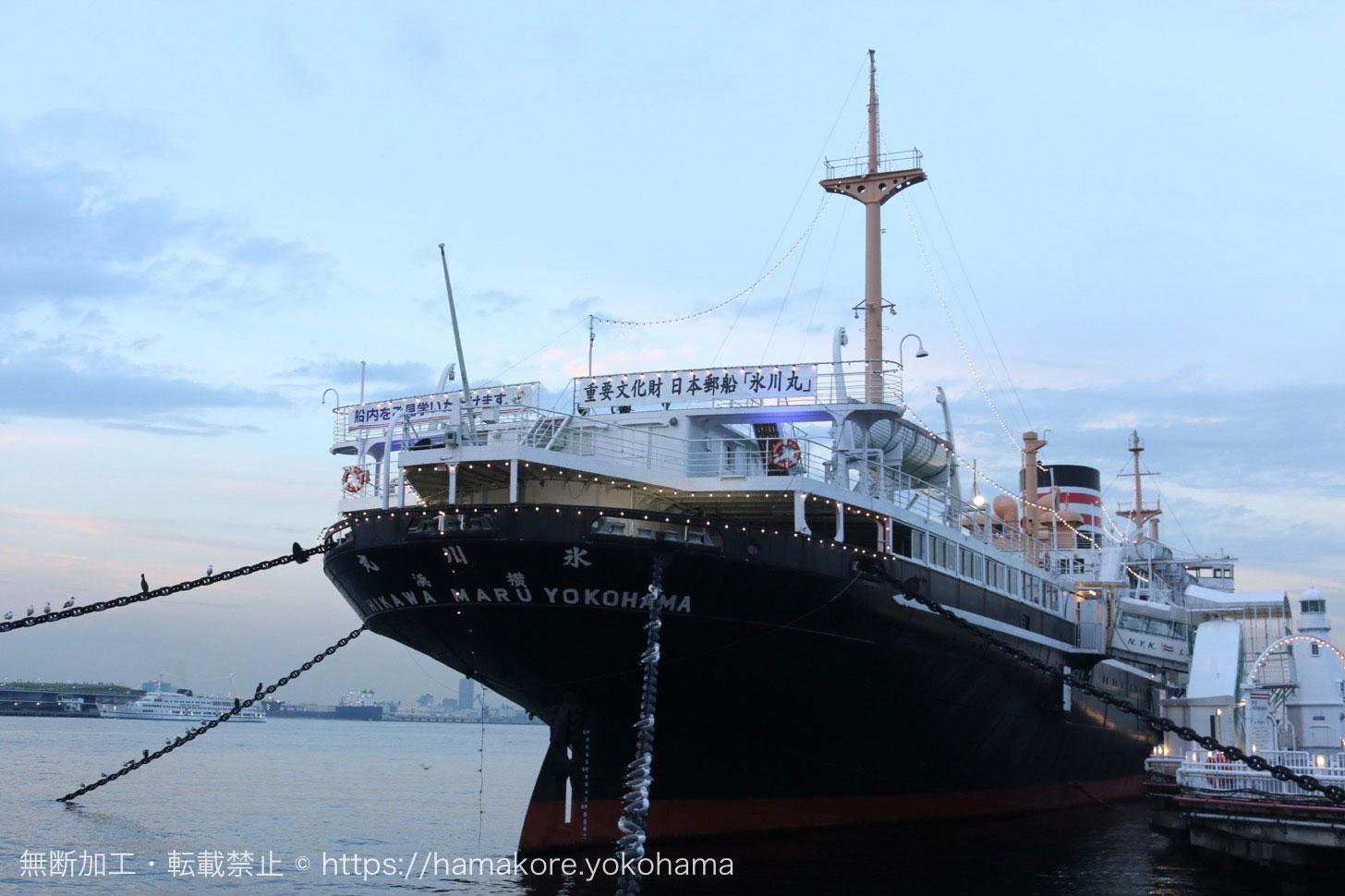 2018年 日本郵船氷川丸で恒例のもちつきを1月2日に実施!お餅は無くなり次第終了