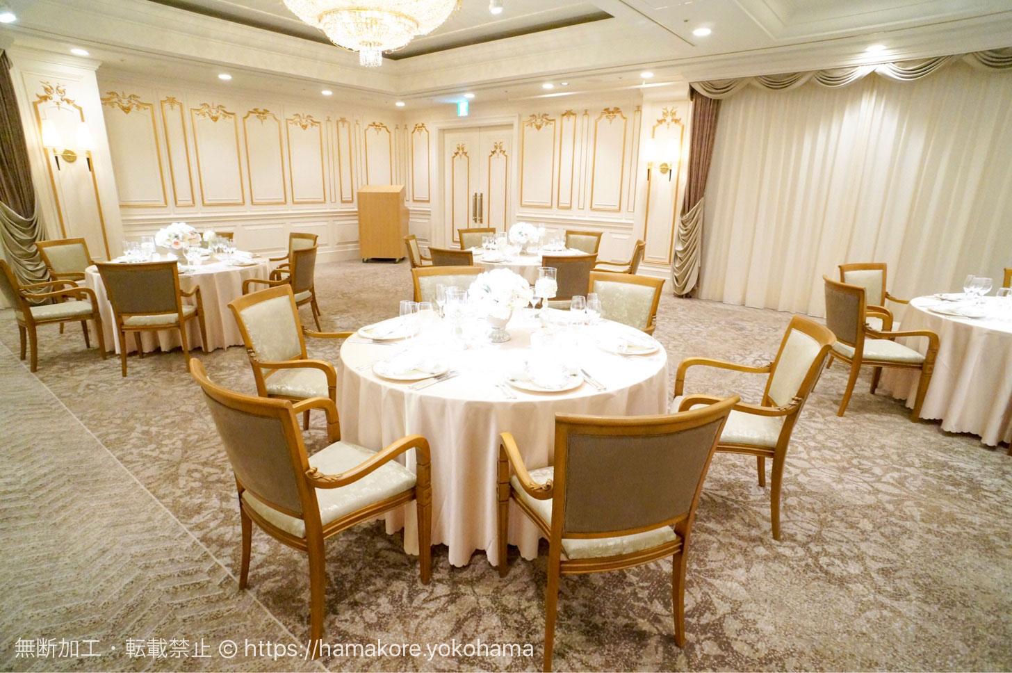 横浜ロイヤルパークホテル 宴会棟の「芙蓉」がリニューアル!ウエディング重視の空間へ