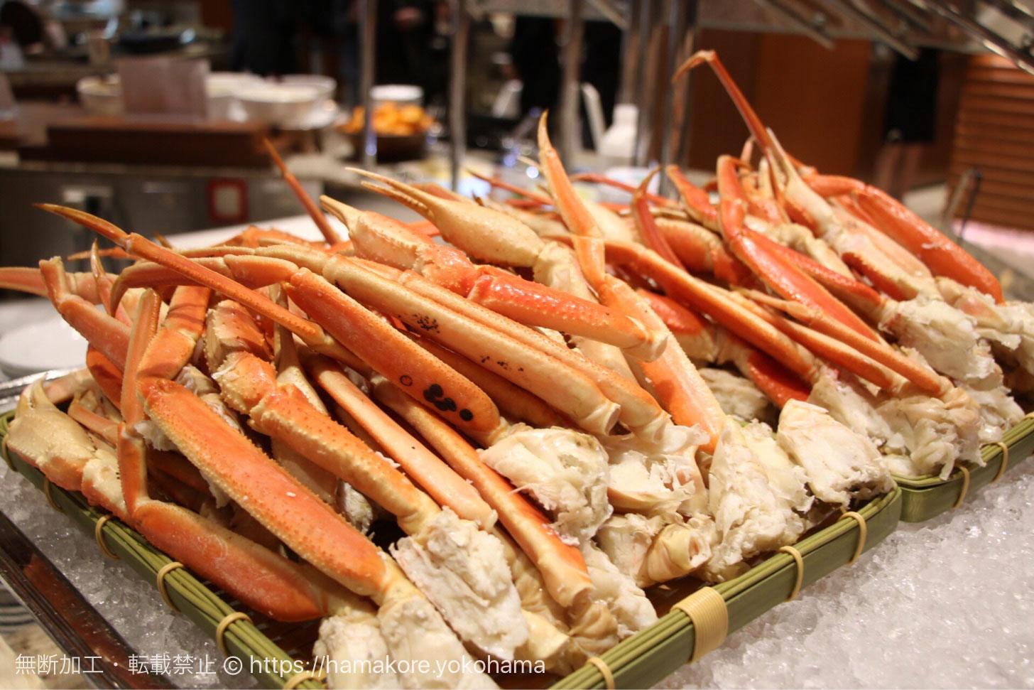 ずわい蟹 食べ放題