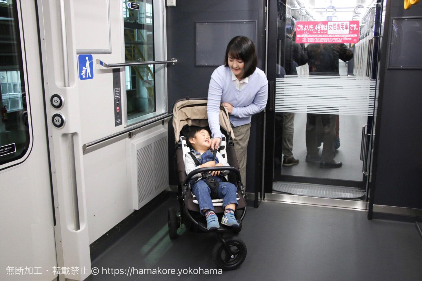 車椅子・ベビーカースペース