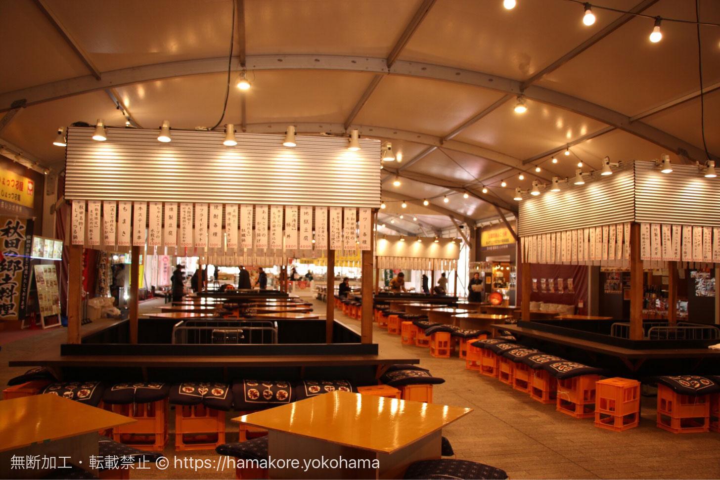 鍋小屋 2018が横浜赤レンガ倉庫で開催中!昭和レトロな雰囲気で日本各地の鍋やカスタマイズ鍋