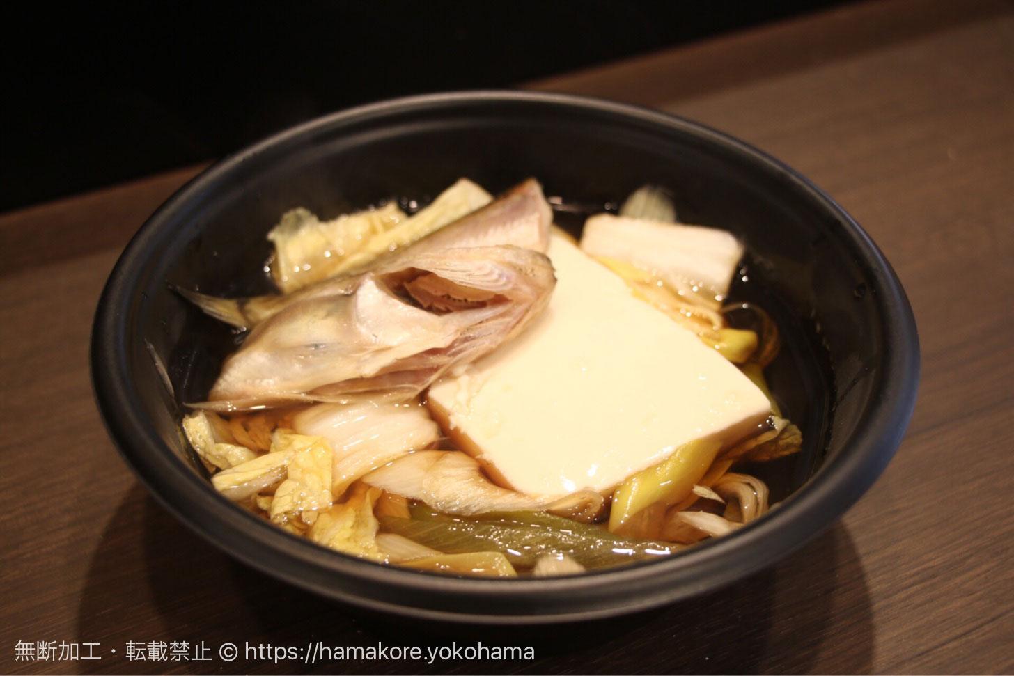 秋田名物!しょっつる鍋 990円