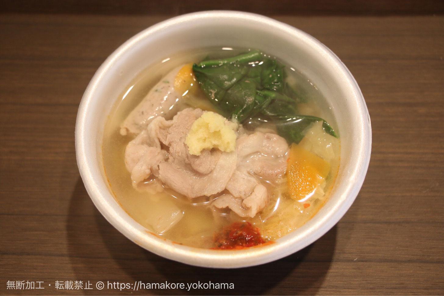 ほっかほかラム生姜鍋 800円