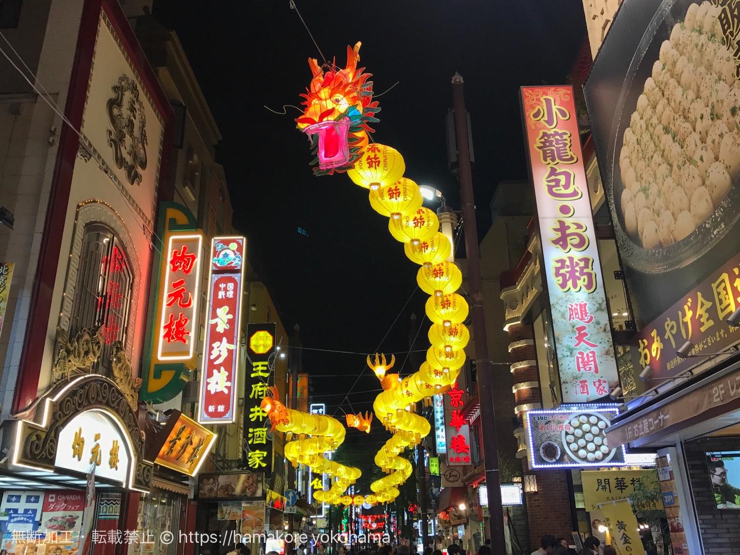 2018年 横浜中華街の「春節(旧正月)」は2月16日より開催!各イベントスケジュール