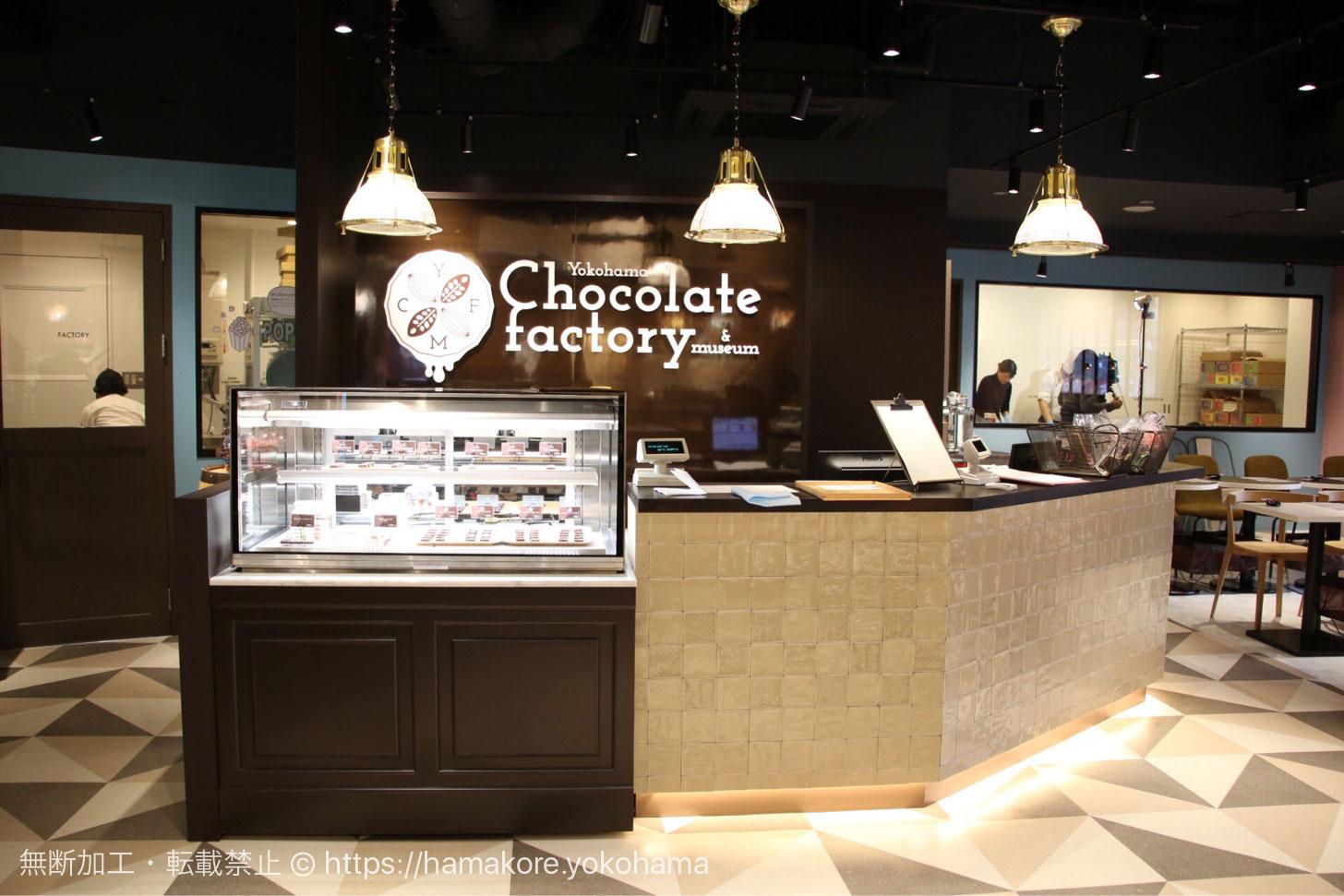 横浜チョコレートファクトリー&ミュージアム 外観