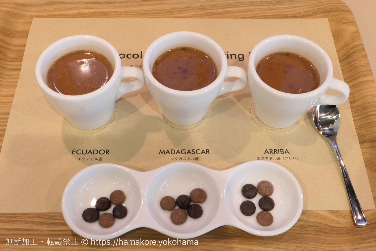 プレミアムチョコレートドリンク 飲み比べセット