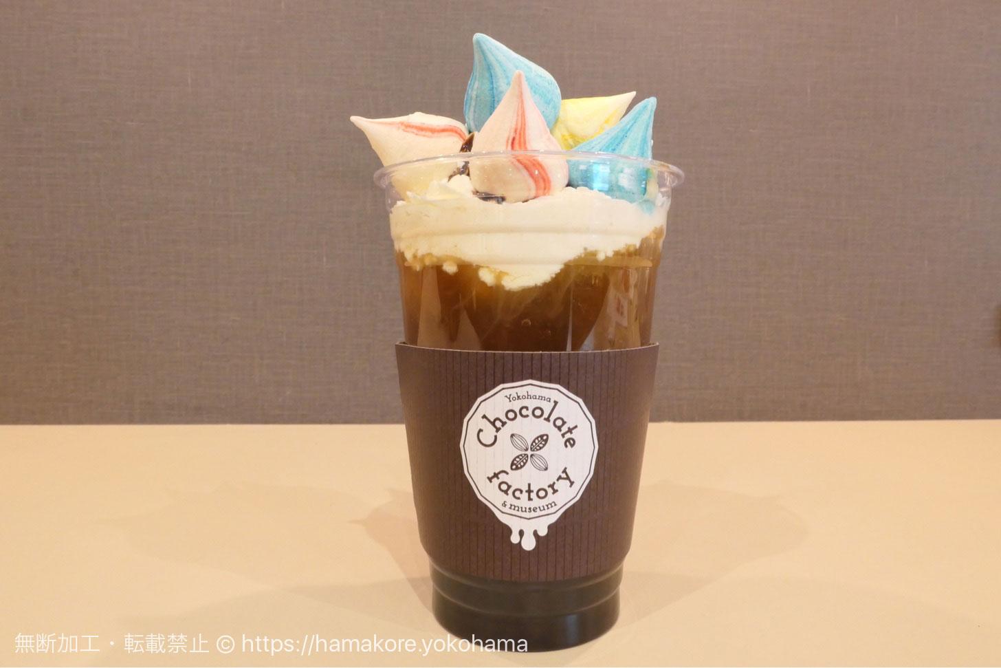 モンスターアイスクリーム