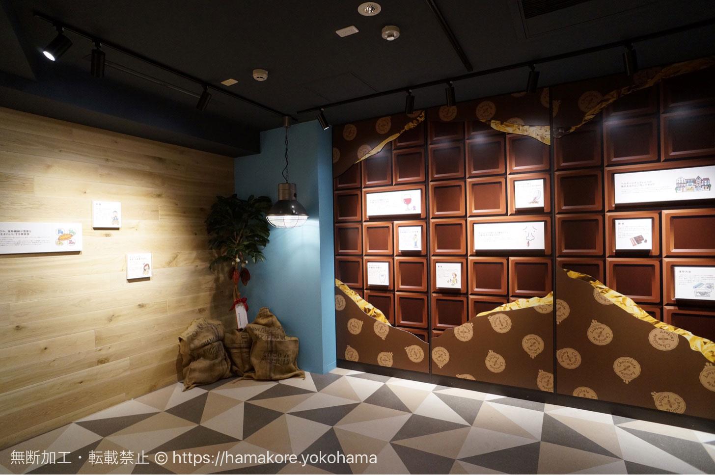 ミュージアム物販スペース