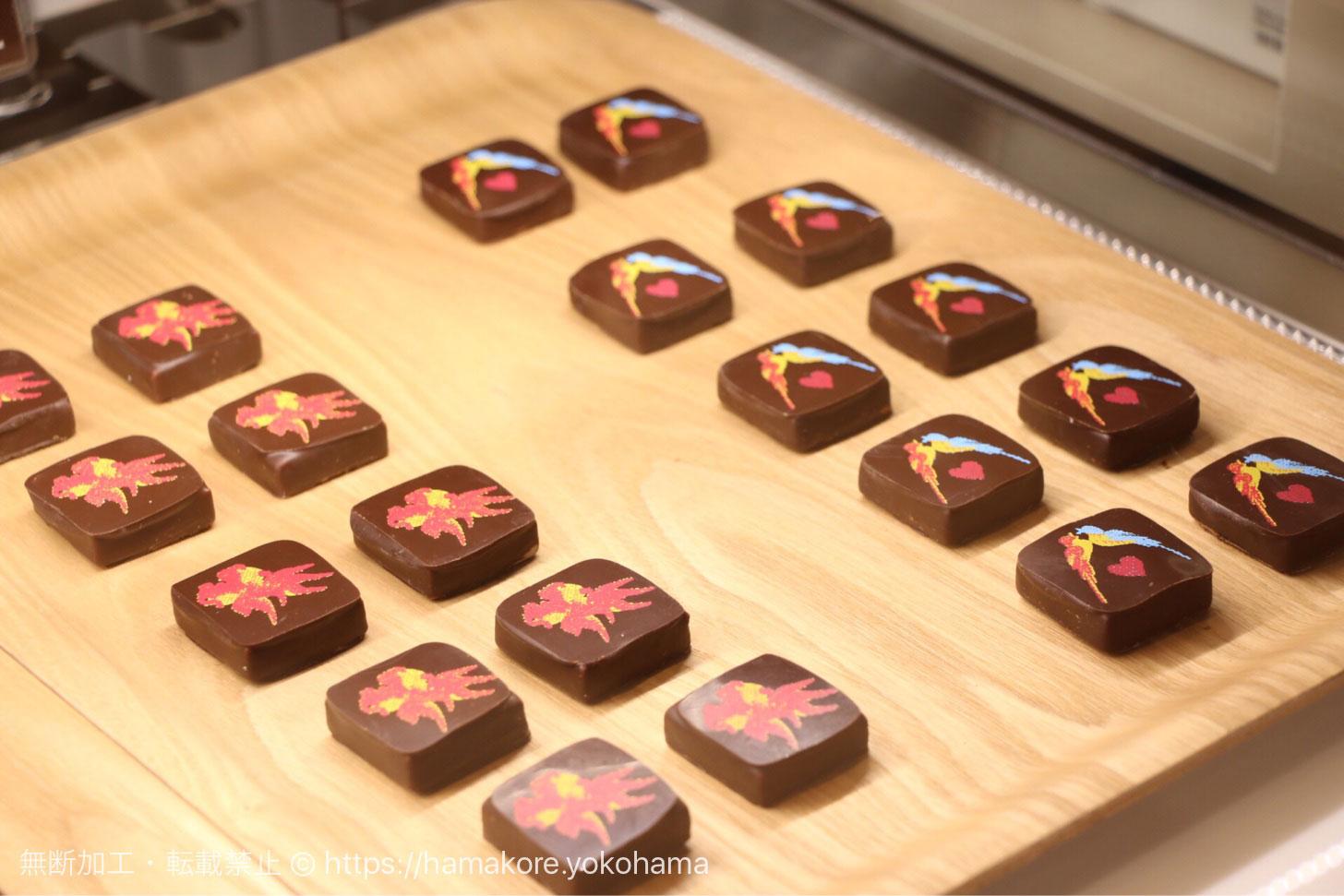 花文字チョコレート