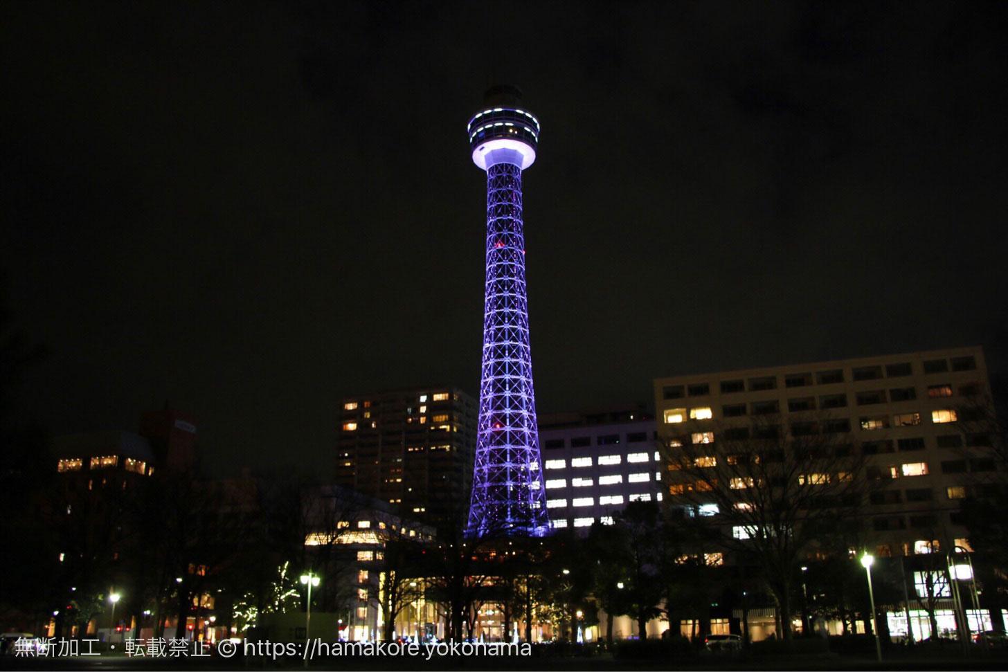 横浜マリンタワー 外観