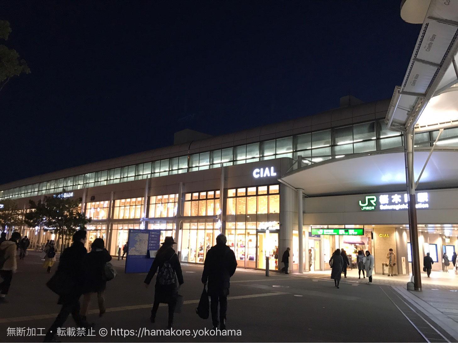 JR「桜木町駅」新改札口設置と複合ビル建設を発表 2020年度予定