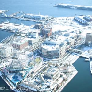 横浜ランドマークタワーから見る希少な雪景色!上から見た横浜の銀世界