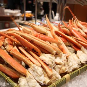 横浜ベイシェラトンで「冬の厳選美食 北海道フェア 2018」開催!ずわい蟹食べ放題も