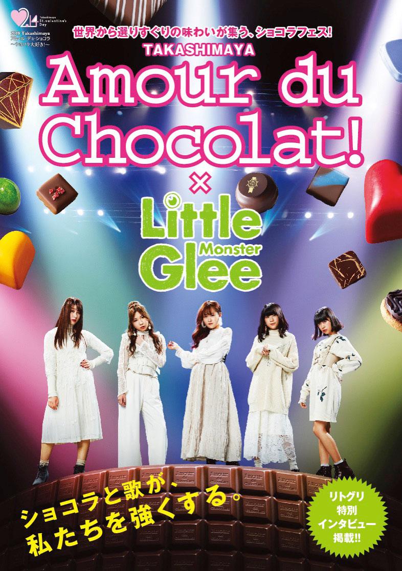 「Little Glee Monster」と初コラボ