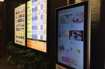 横浜駅 ジョイナス・高島屋にAIを活用した空席状況表示システム「VACAN」を本格導入