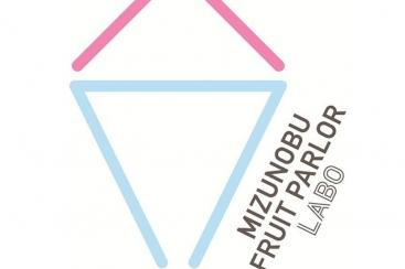 水信フルーツパーラーラボ、コレットマーレ横浜に4月オープン!CIAL桜木町から移転