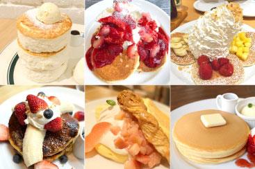 横浜みなとみらいの人気パンケーキ食べ歩きおすすめレポ 全15店