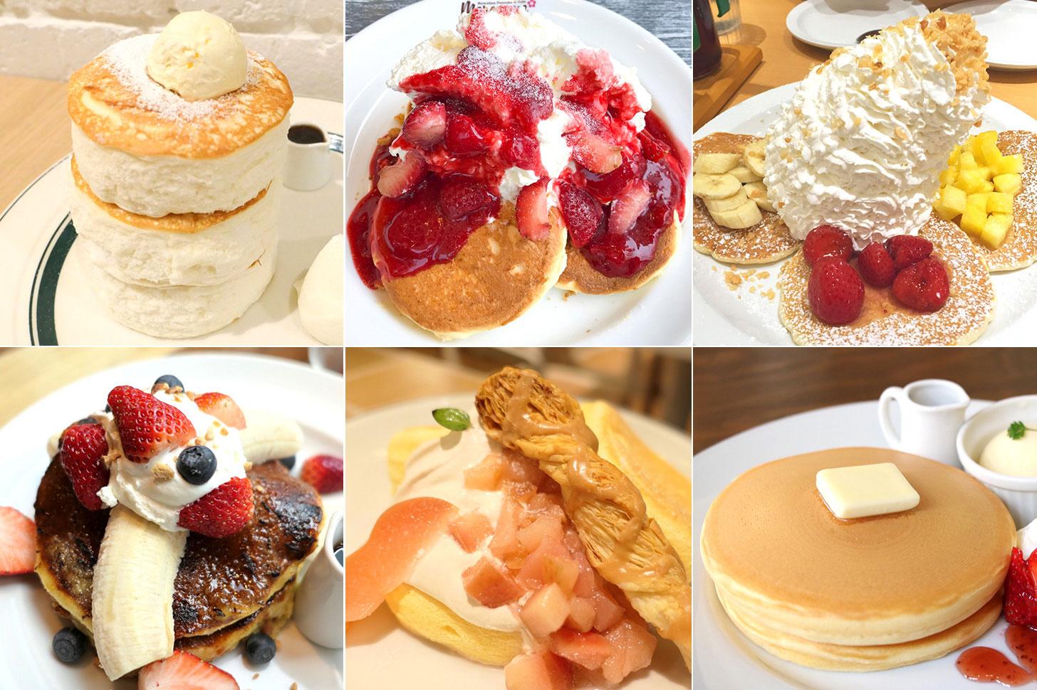 横浜みなとみらいの人気パンケーキ食べ歩きおすすめレポ 全18店